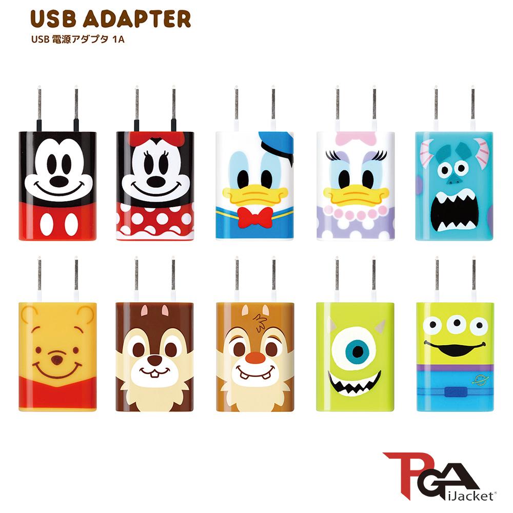 PGA  迪士尼 大臉系列 AC轉USB 充電器 豆腐旅充
