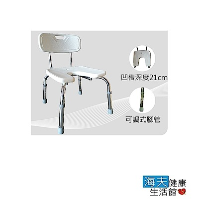 海夫健康生活館 富士康 輕型 大U型開口 洗澡椅 (FZK-0025)