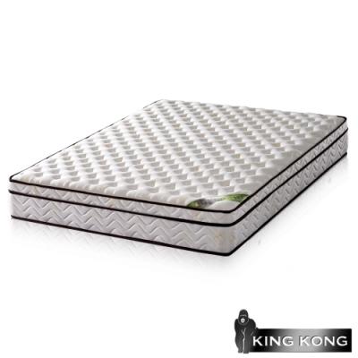 金鋼床墊 三線20mm乳膠舒柔加強護背型3.0硬式彈簧床墊-單人特大4尺