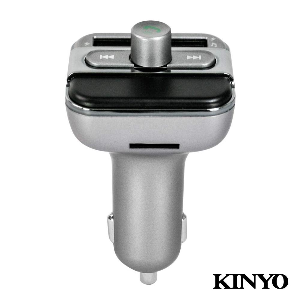KINYO藍牙免持車用音響轉換器ADB95