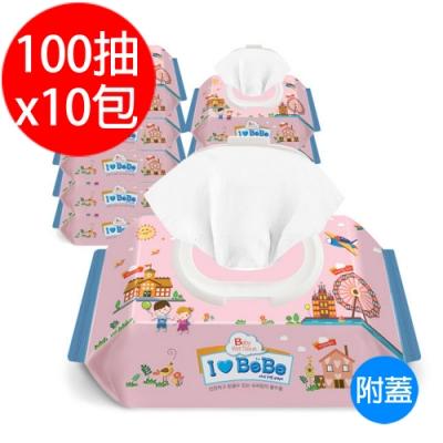 韓國ilovebebe 純水濕紙巾附蓋100抽x10包