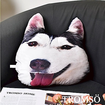 TROMSO 歡樂狗寶貝抱枕-C406帥氣哈士奇