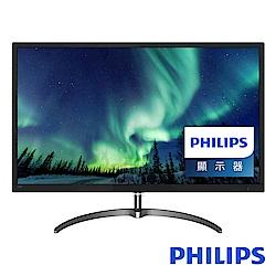 PHILIPS 326E8FJSB 32型 VA電腦螢幕