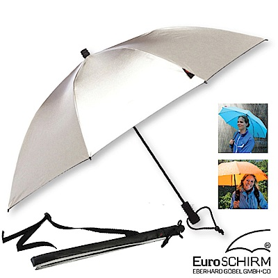 EuroSCHIRM SWING LITEFLEX 戶外專用直把傘_銀