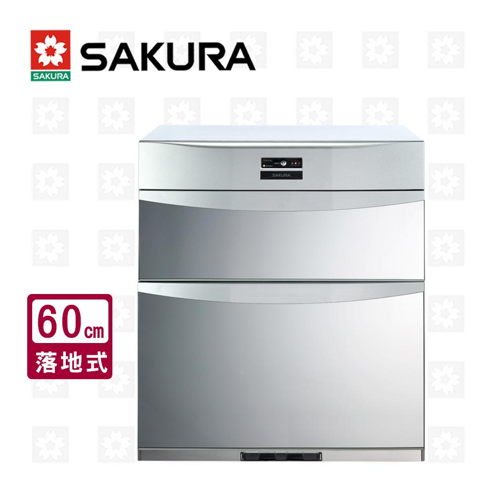 櫻花牌 SAKURA 落地式熱風循環臭氧殺菌烘碗機高70cm Q-7592BL 限北北基配送