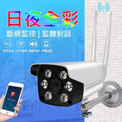 家護保Yoosee雙光防水攝影機【真1080P錄影對話H265】YH92