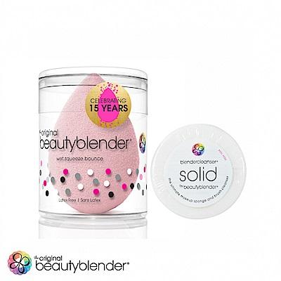 beautyblender 15周年限定必購原創美妝蛋-香檳粉限量超值組