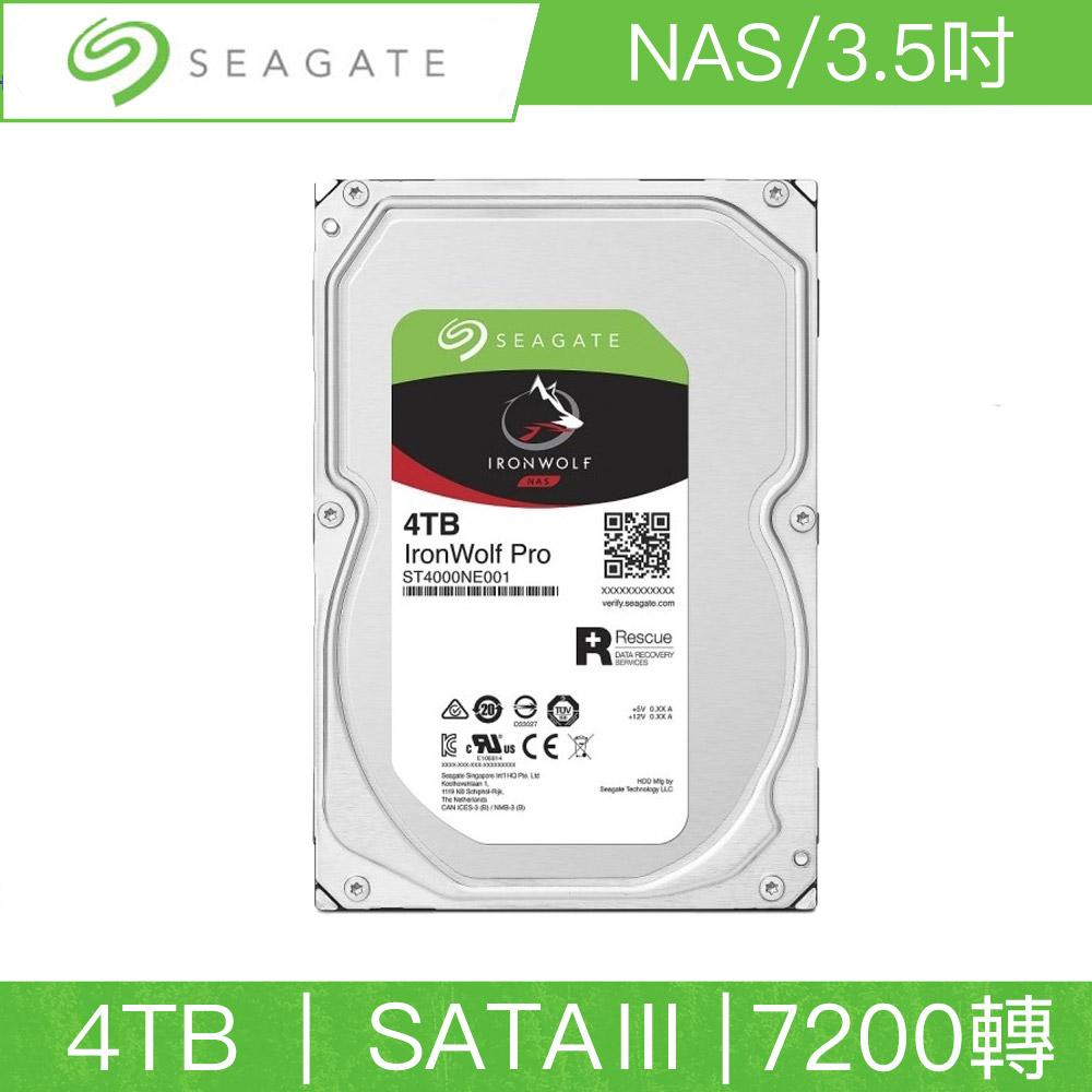 Seagate希捷 那嘶狼IronWolf Pro 4TB 3.5吋 SATAIII 7200轉NAS專用碟(ST4000NE001)
