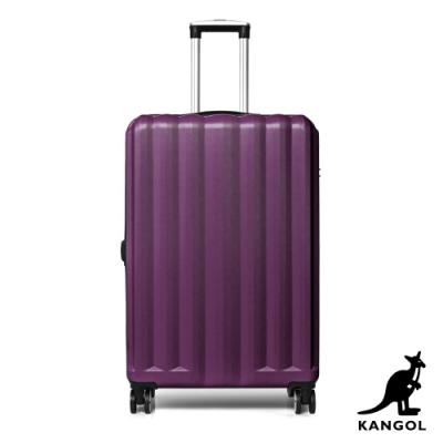 KANGOL - 英國袋鼠海岸線系列ABS硬殼拉鍊24吋行李箱-共5色