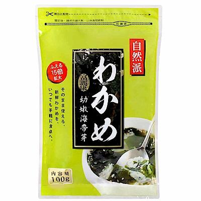 太冠 富麗康海帶芽(100g)