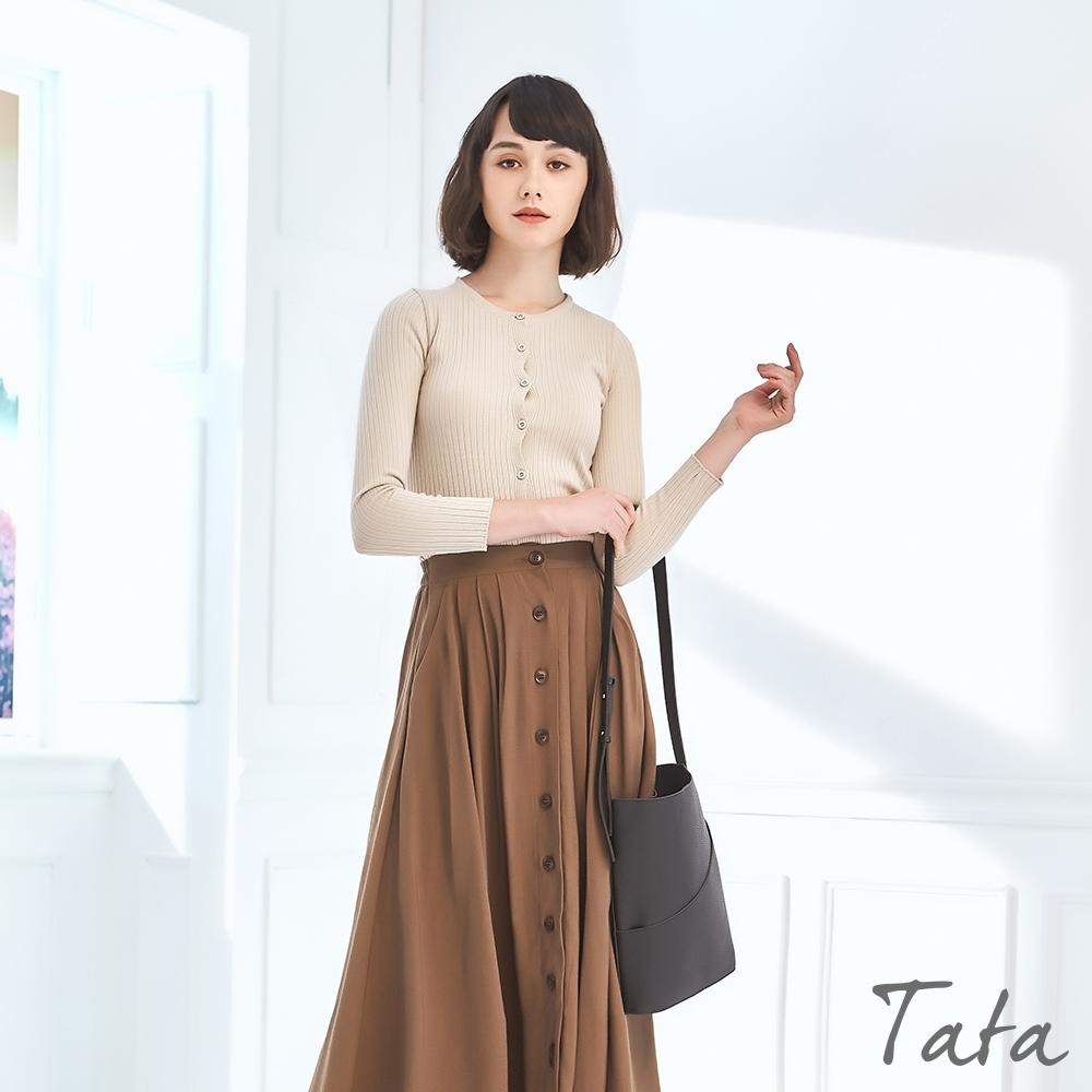 素色坑條針織外套 共三色 TATA-F product image 1
