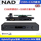 NAD C558黑膠唱盤+C328綜合擴大機組合
