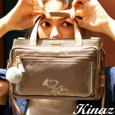KINAZ x SNOOPYTM 史努比聯名款斜背手提包-摩卡音符-跳跳舞系列