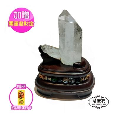 A1寶石 白水晶簇/五型能量水晶木座/消磁/凈化/招財/開運/同水晶球吊飾(LV-27)