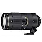 Nikon AF-S 80-400mm f/4.5-5.6 G ED VR (國祥公司貨)