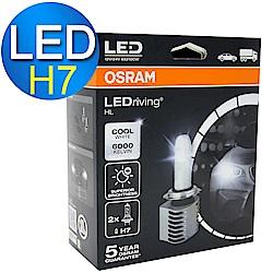 OSRAM  汽車 LED 頭燈 / H7 14W 6000K 65210CW 公司貨