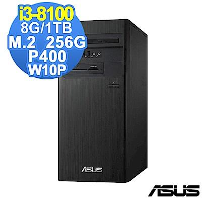 ASUS M640MB i3-8100/8G/1TB+256G/P400/W10P