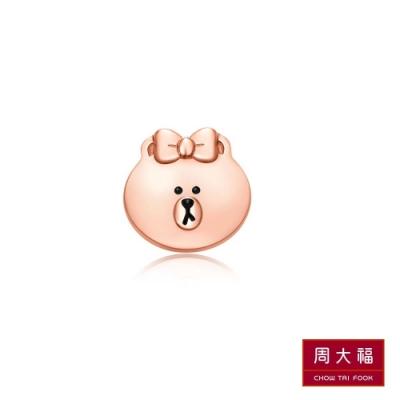 周大福 LINE FRIENDS系列 熊美18K玫瑰金耳環(單耳)