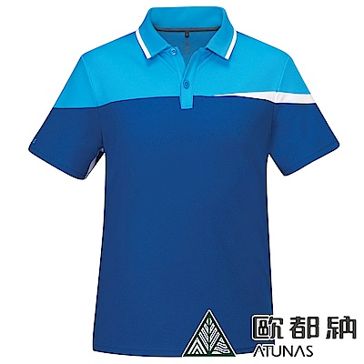 【ATUNAS 歐都納】男款POLARTEC抗臭短袖POLO衫A-P1911M藍