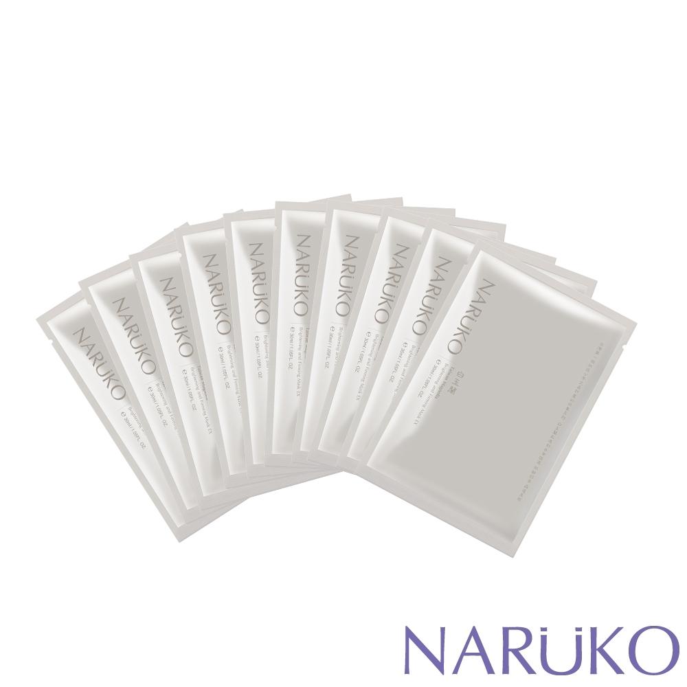 NARUKO牛爾 任2件32折起 白玉蘭鑽采超緊緻美白彈力面膜EX 10入