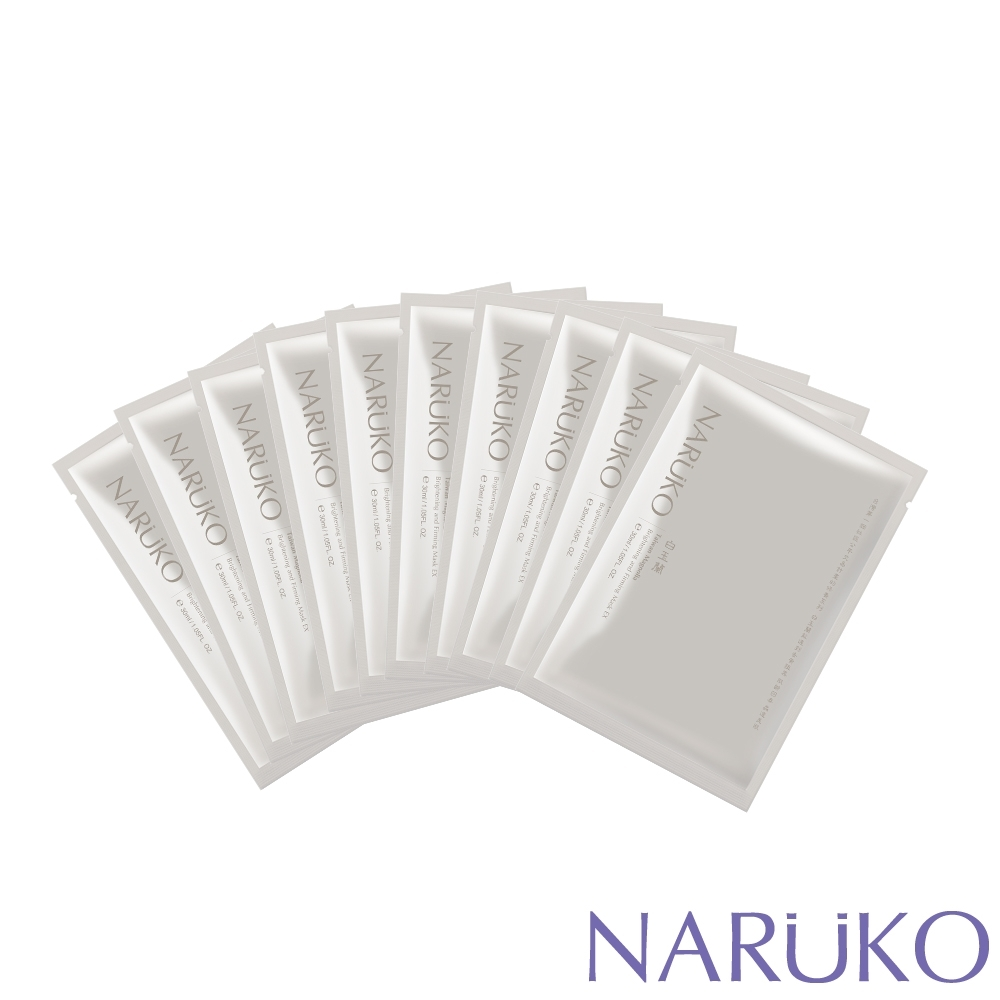 NARUKO牛爾 任2件35折起 白玉蘭鑽采超緊緻美白彈力面膜EX