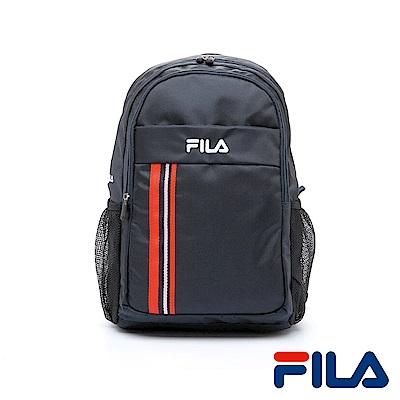 FILA中性時尚質感後背包(質感藍)