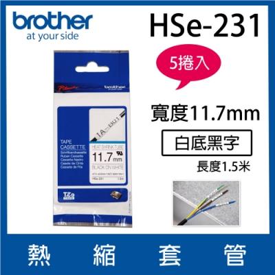【5入組】Brother HSe-231 熱縮套管 ( 11.7mm 白底黑字 )