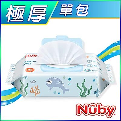Nuby 海洋系列極厚柔濕巾60抽(單包)