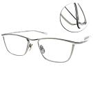 JAPONISM  光學眼鏡 金屬質感流線款/銀 #JN652 C01