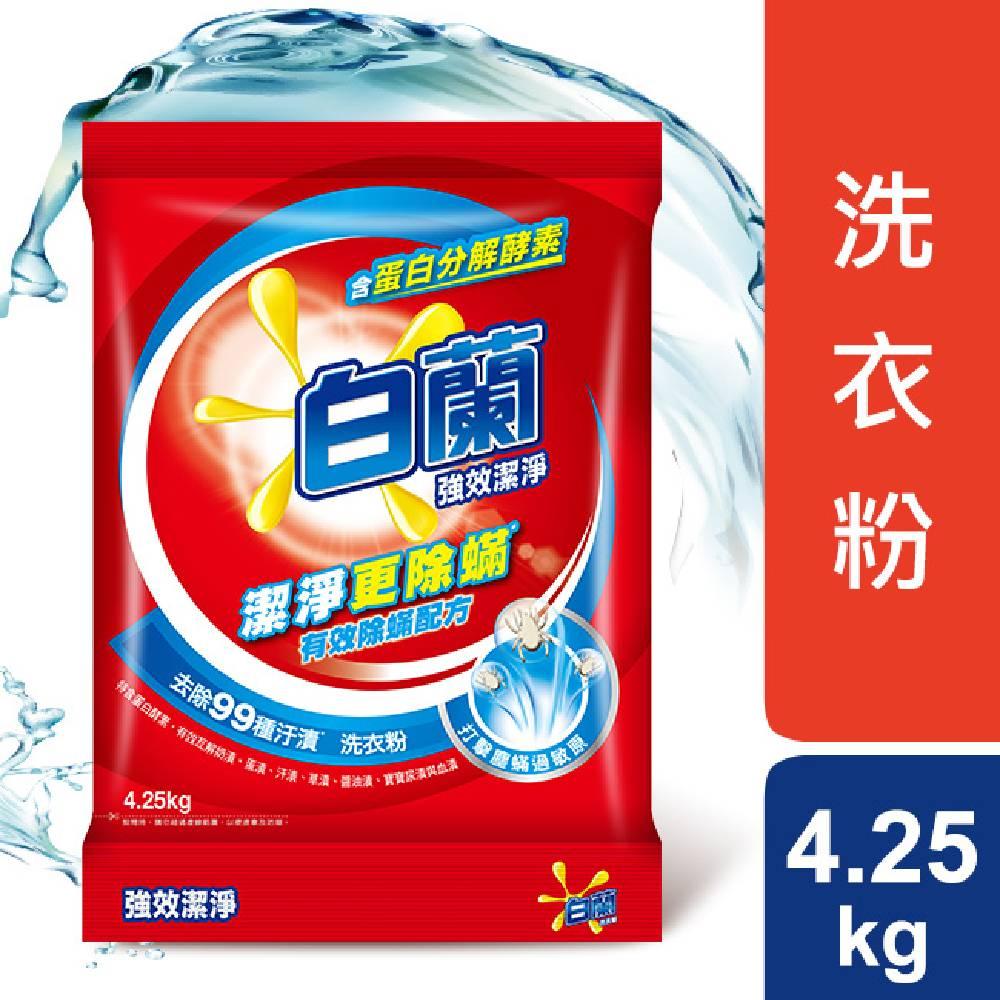 白蘭 強效除蹣過敏洗衣粉 4.25kg