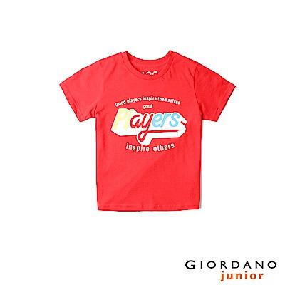 GIORDANO 童裝探索玩樂印花短袖T恤-03 競賽紅
