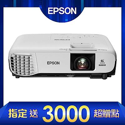 福利品-EPSON EB-U05 亮彩無線投影機