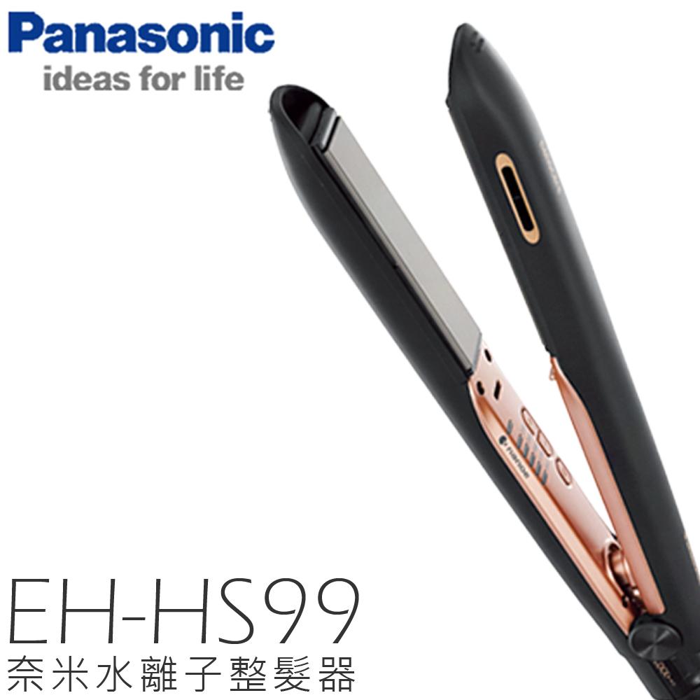Panasonic 國際牌 EH-HS99 奈米水離子整髮器