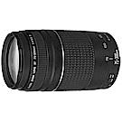 Canon EF 75-300mm F4-5.6 III (平輸)