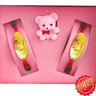 A+ 博士寶寶 999千足黃金手牌套組彌月禮盒(0.1錢)