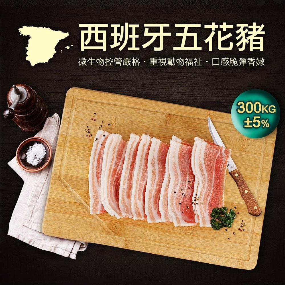 築地一番鮮-西班牙豬五花3包(300g/包)