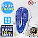 KINYO 1.5W電擊式捕蚊燈/小夜燈(AB-200)蚊蟲剋星 product thumbnail 1