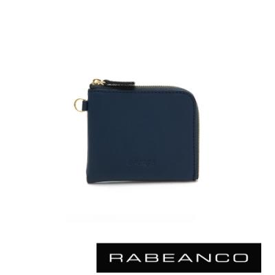 RABEANCO 時尚名品系列拉鍊小零錢包 深藍
