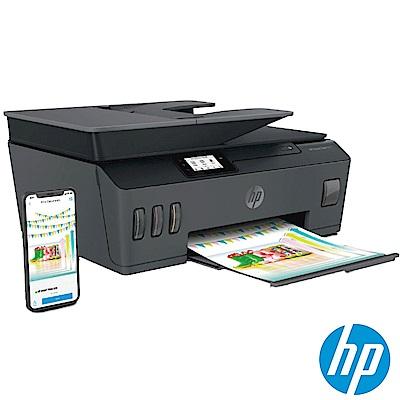 HP SmartTank 615 彩色無線 WiFi 傳真四合一連續供墨印表機