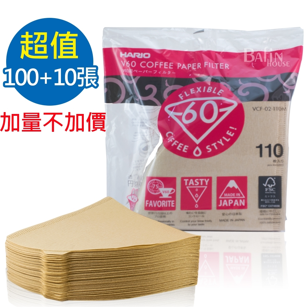 【HARIO】1~4人份 V60無漂白濾紙 加量版 VCF-02-110M (100張+10張)