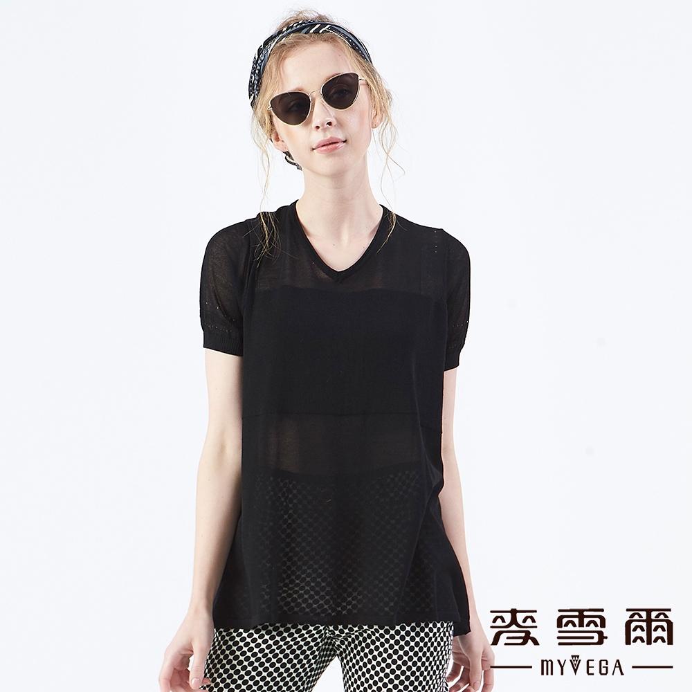 【麥雪爾】簡約變化組織傘狀針織衫-黑