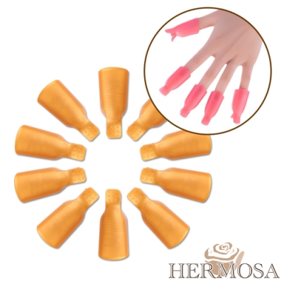 HERMOSA 凝膠指甲/新秘專用卸甲夾 10入