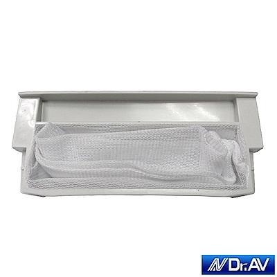 洗衣機濾網 三洋(FT-SYL-5)洗衣機棉絮袋濾網(NP-014)