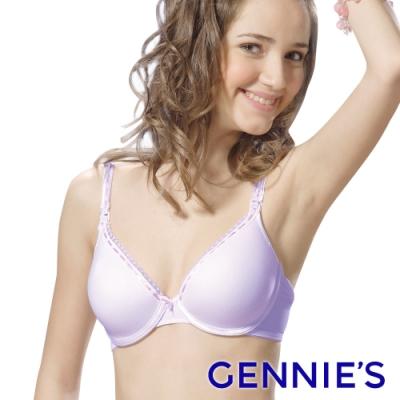 Gennies奇妮-010系列絲光棉舒適哺乳內衣-孕期/產後(粉紫TA27)