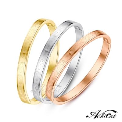 AchiCat 鋼手環 白鋼手環 真愛足跡 腳印 抗過敏