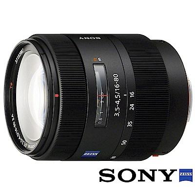 SONY ZEISS DT 16-80mm F3.5-4.5 ZA SAL1680Z