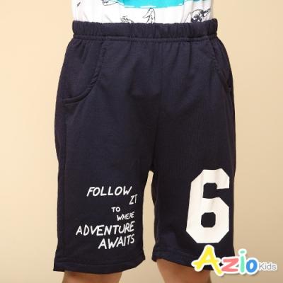 Azio Kids 男童 短褲 數字6印花休閒運動短褲(藍)