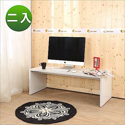 BuyJM厚板防潑水和室電腦桌2入組120x49x42.5公分-DIY