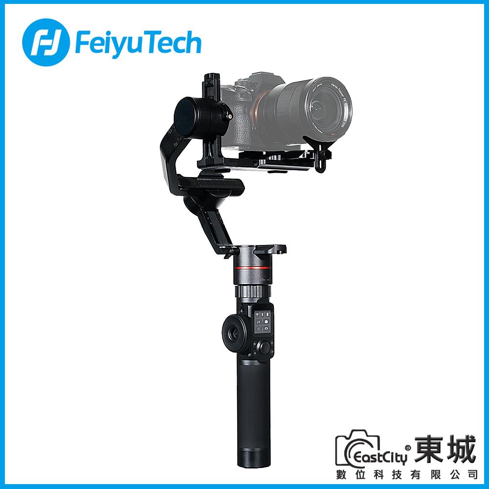 Feiyu 飛宇 AK2000 單眼相機三軸穩定器 (公司貨)