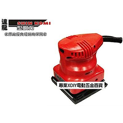 SHIN KOMI型鋼力SK8406小型磨平機砂紙機150W散打拋光研磨